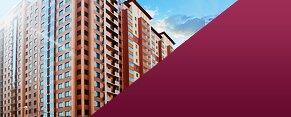 Квартиры в Одинцово в ЖК Гусарская баллада, улица Акуловская, корпус 22-26, блок б